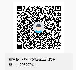 安全员证书模板_广东省特种设备行业协会
